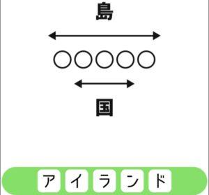 【シカマルIQ シリーズ1】 Q.11の攻略