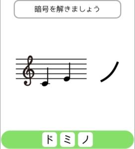 【シカマルIQ シリーズ3】 Q.28の攻略