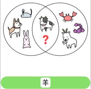 【シカマルIQ シリーズ1】 Q.16の攻略