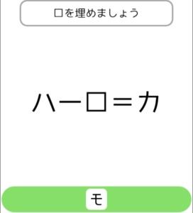 【シカマルIQ シリーズ3】 Q.40の攻略