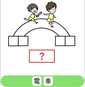 【シカマルIQ シリーズ1】 Q.28の攻略
