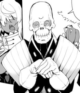 【早く勇者に退治されたい魔王の漫画】 骨