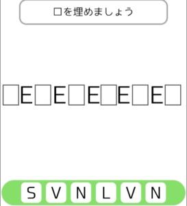 【シカマルIQ シリーズ3】 Q.30の攻略