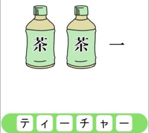 【シカマルIQ シリーズ1】 Q.17の攻略