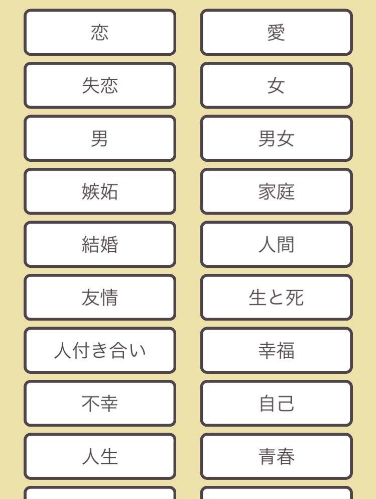 【名言格言2500】 カテゴリー2