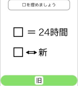 【シカマルIQ シリーズ3】 Q.15の攻略