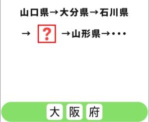 【シカマルIQ シリーズ1】 Q.8の攻略