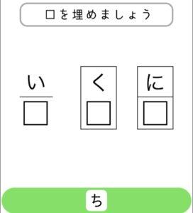 【シカマルIQ シリーズ2】 Q.1の攻略