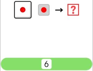 【シカマルIQ シリーズ1】 Q.33の攻略