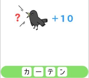 【シカマルIQ シリーズ1】 Q.30の攻略