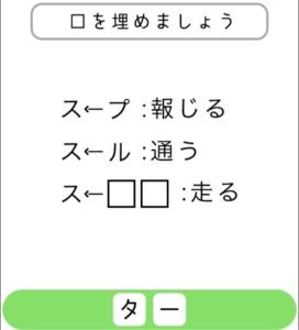 【シカマルIQ シリーズ2】 Q.12の攻略