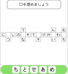 【シカマルIQ シリーズ3】 Q.12の攻略