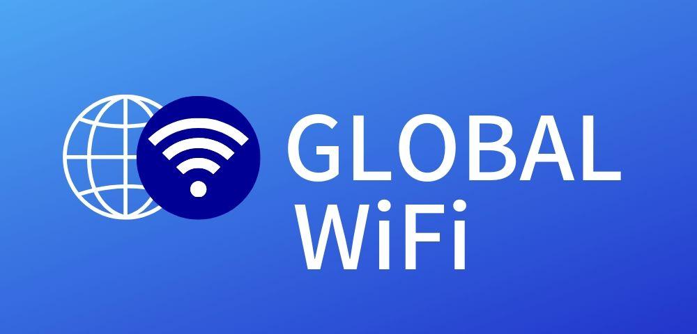 グローバルWiFiでの台湾の料金