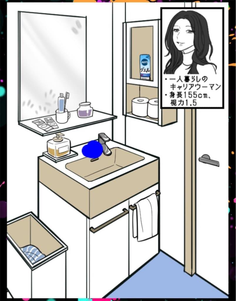 【SCARLET~今度は私が浮気してもいいかしら?】 CASE.18「大人可愛い彼女」の攻略4