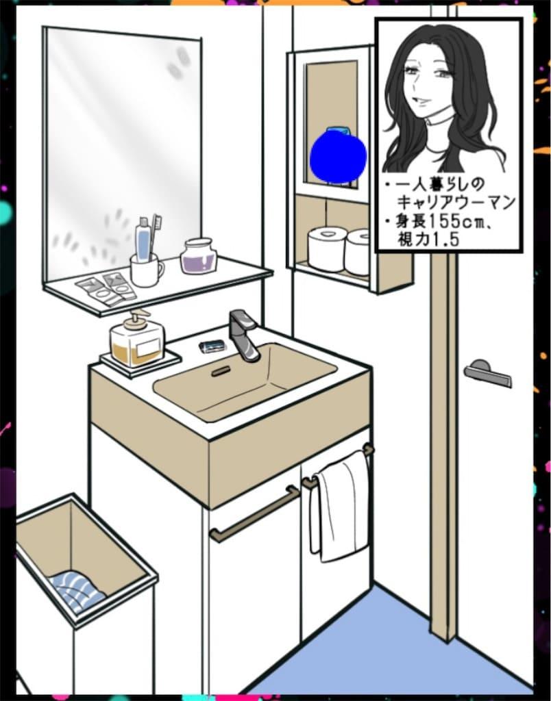 【SCARLET~今度は私が浮気してもいいかしら?】 CASE.18「大人可愛い彼女」の攻略3