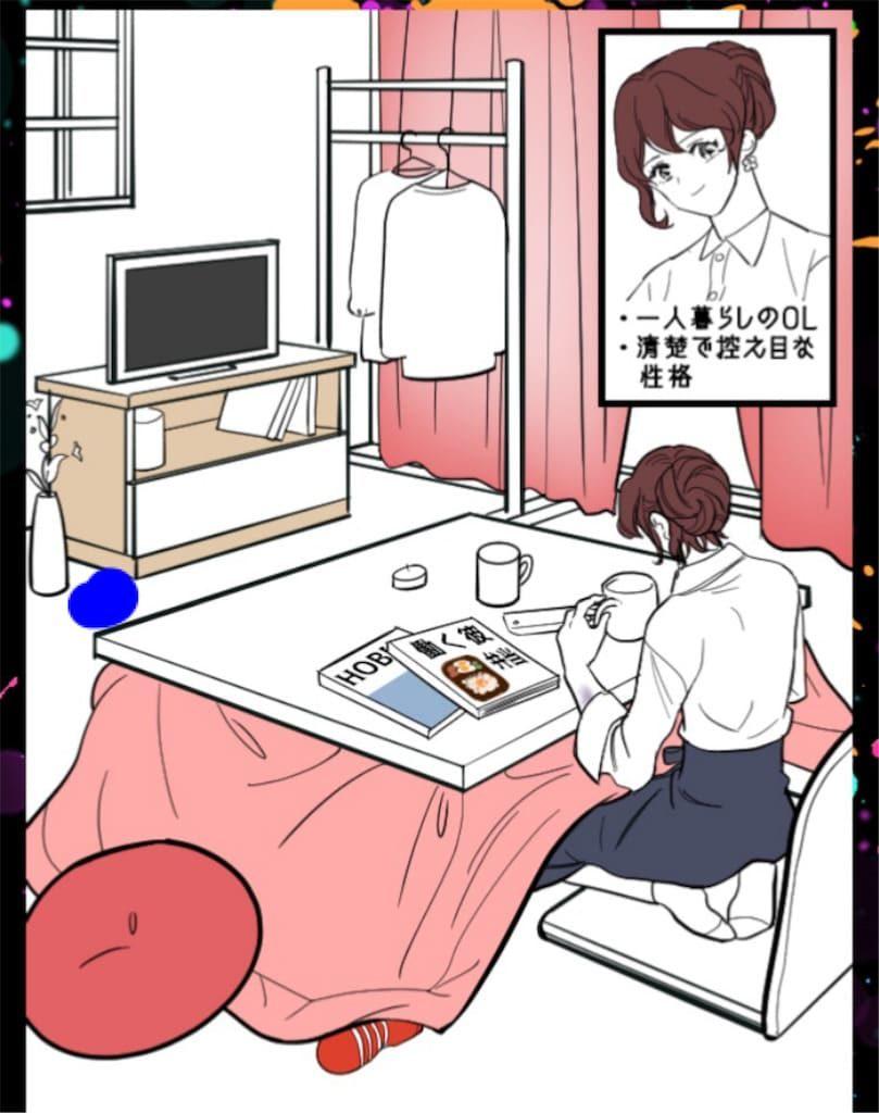 【SCARLET~今度は私が浮気してもいいかしら?】 CASE.13「清楚な彼女」の攻略1