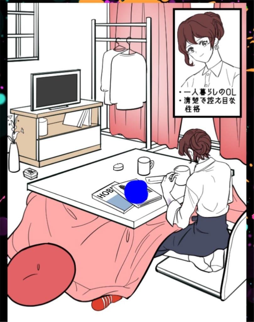 【SCARLET~今度は私が浮気してもいいかしら?】 CASE.13「清楚な彼女」の攻略2