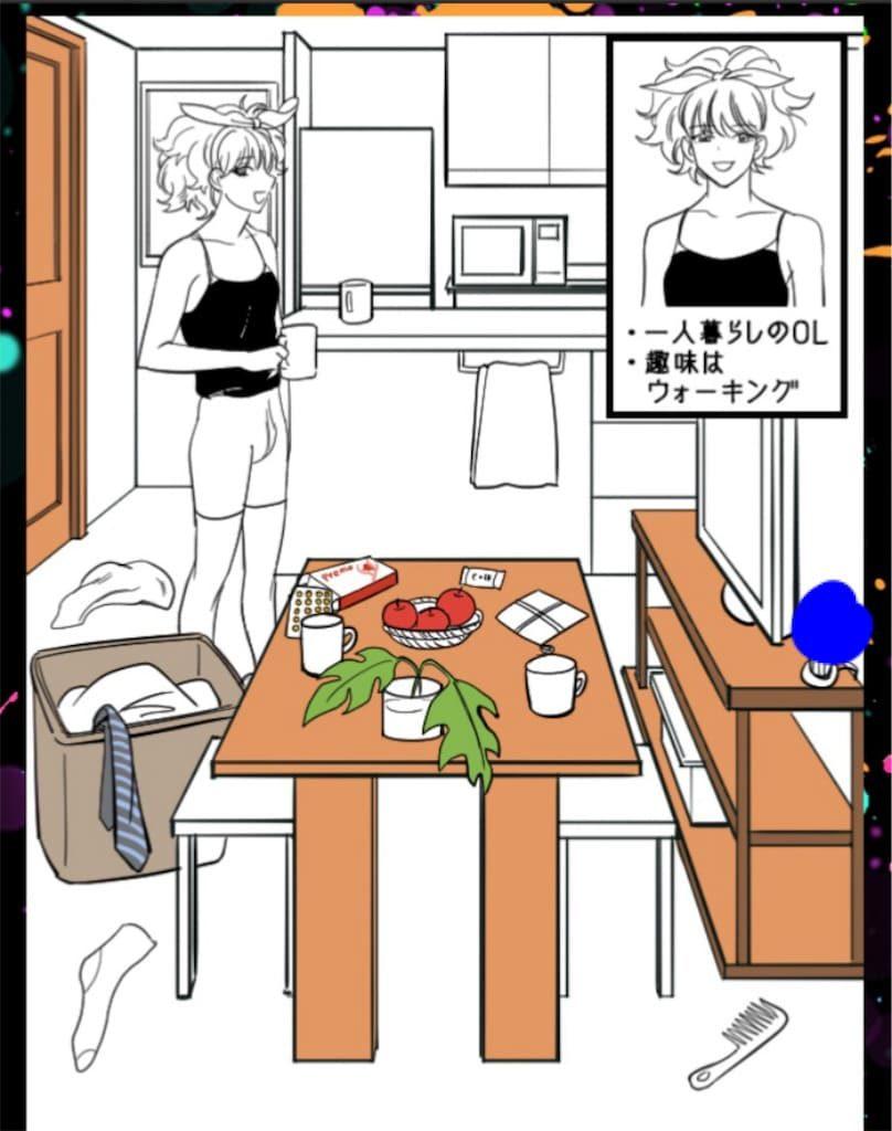 【浮気され女】 ステージ10「ビックリな彼女」の問題.1の攻略