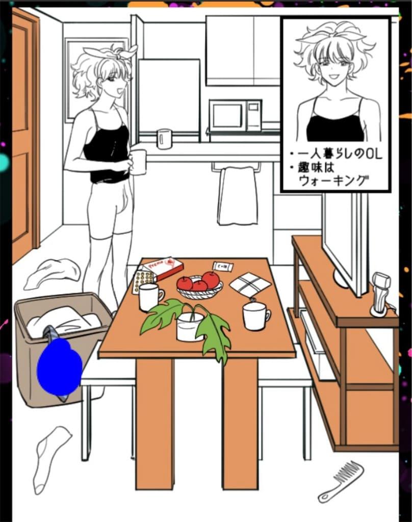 【浮気され女】 ステージ10「ビックリな彼女」の問題.2の攻略