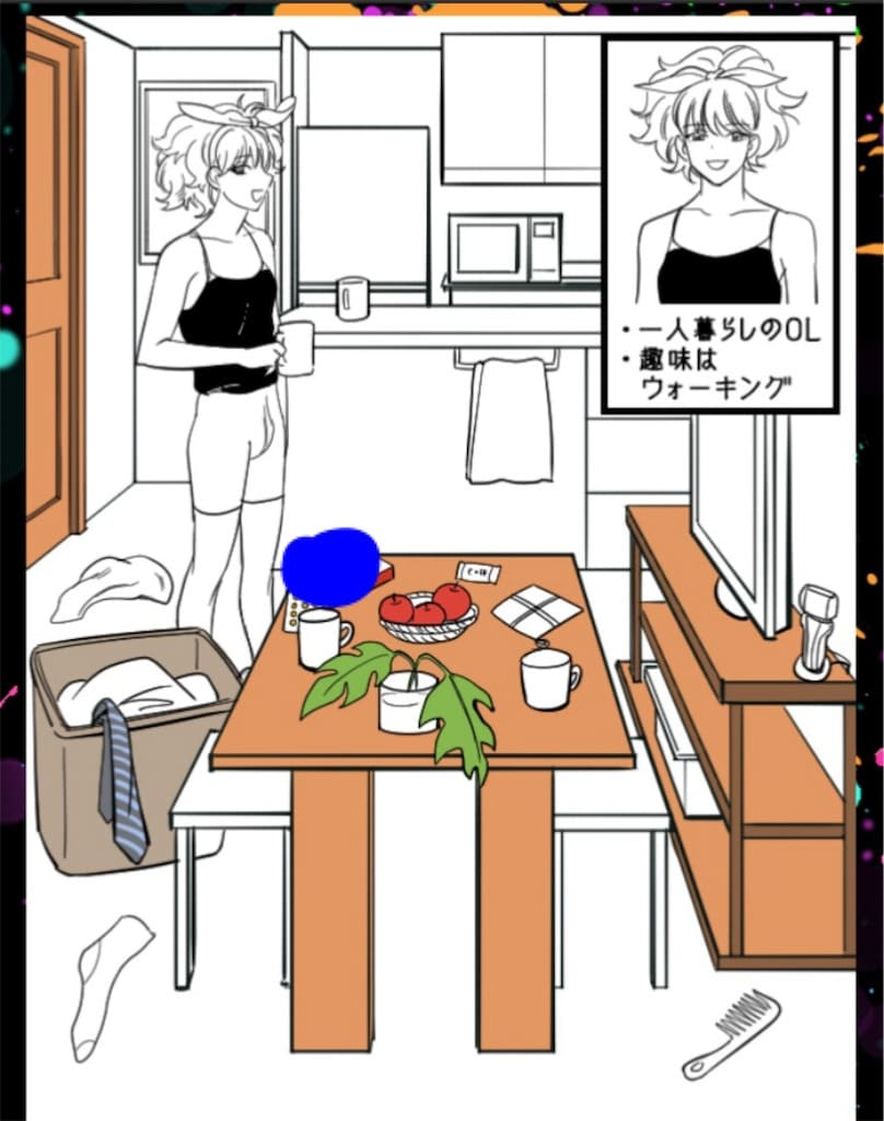 【浮気され女】 ステージ10「ビックリな彼女」の問題.3の攻略