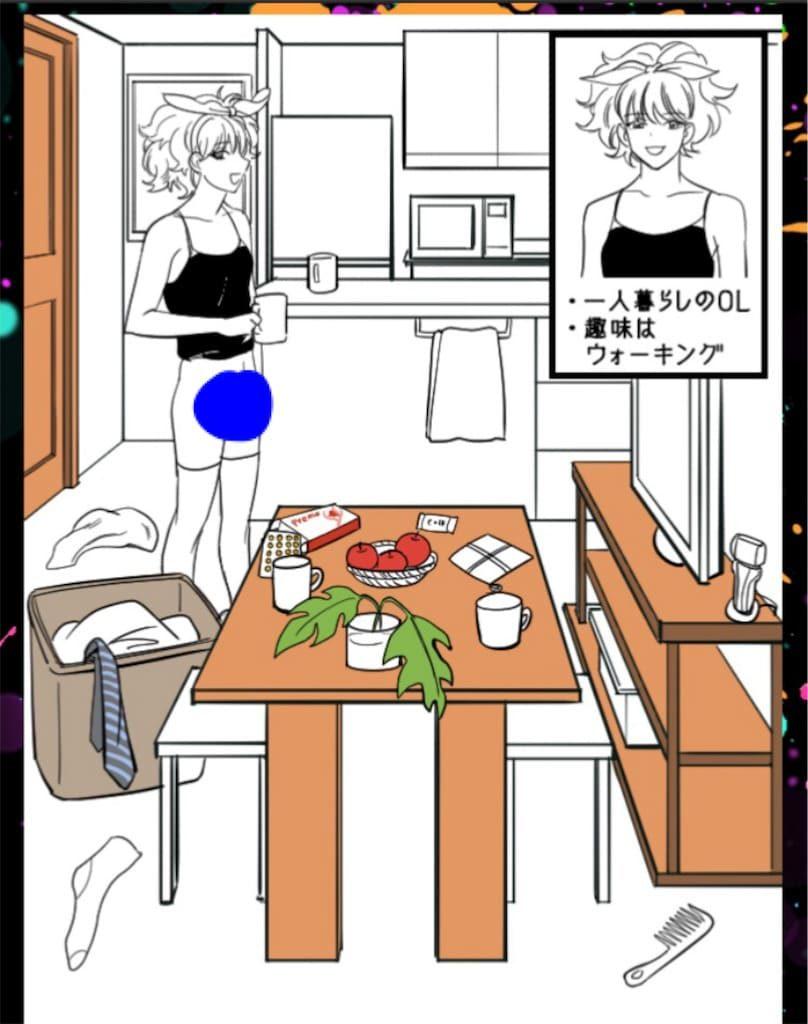 【浮気され女】 ステージ10「ビックリな彼女」の問題.4の攻略