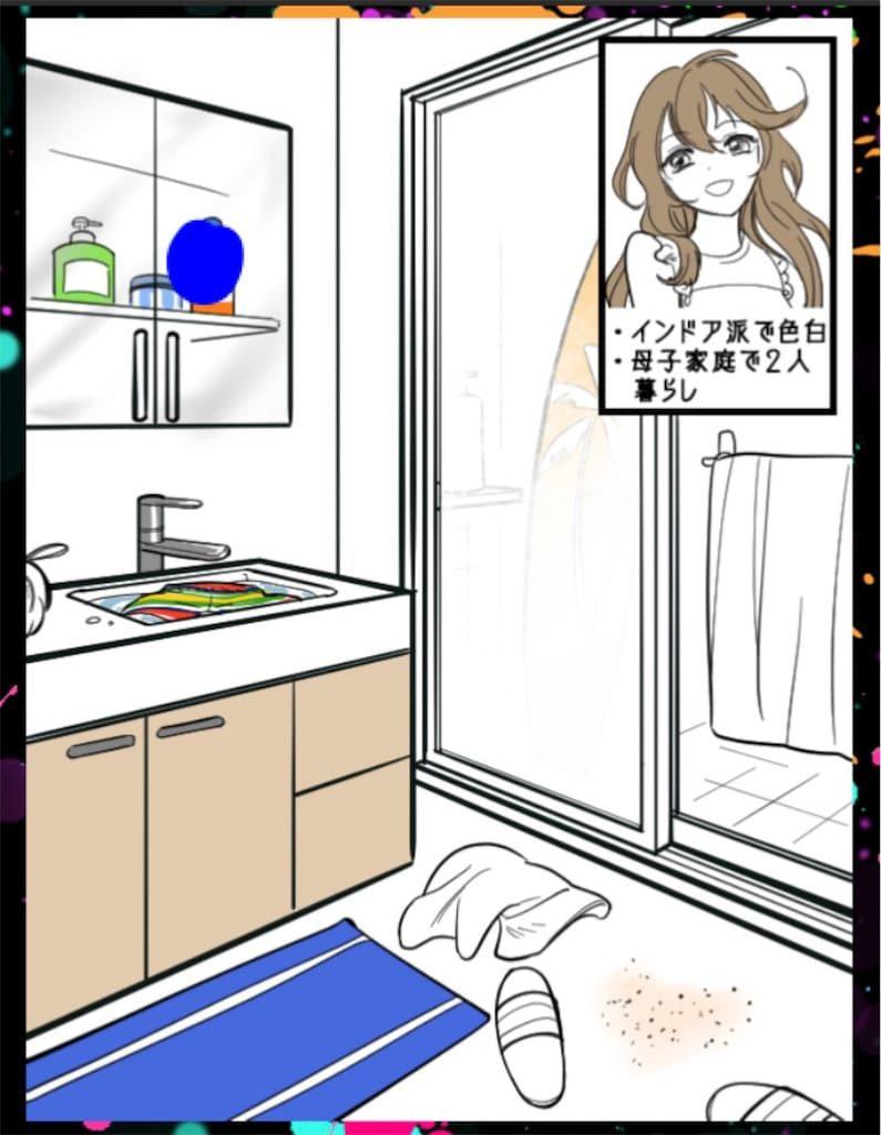 【SCARLET~今度は私が浮気してもいいかしら?】 CASE.05「色白な彼女」の攻略1