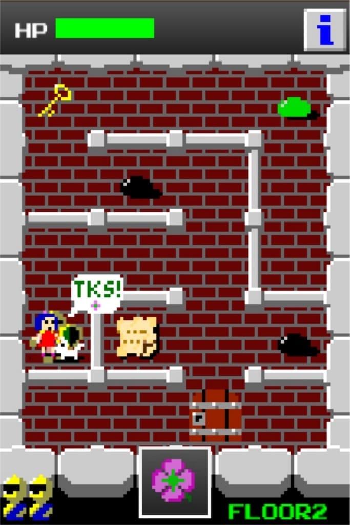 【狭くて小さいドルアーガの塔】 ステージ2の攻略2