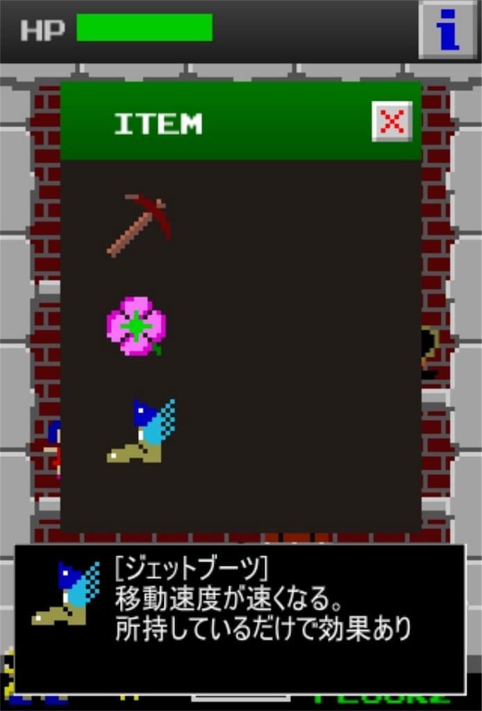 【狭くて小さいドルアーガの塔】 ステージ2の攻略4