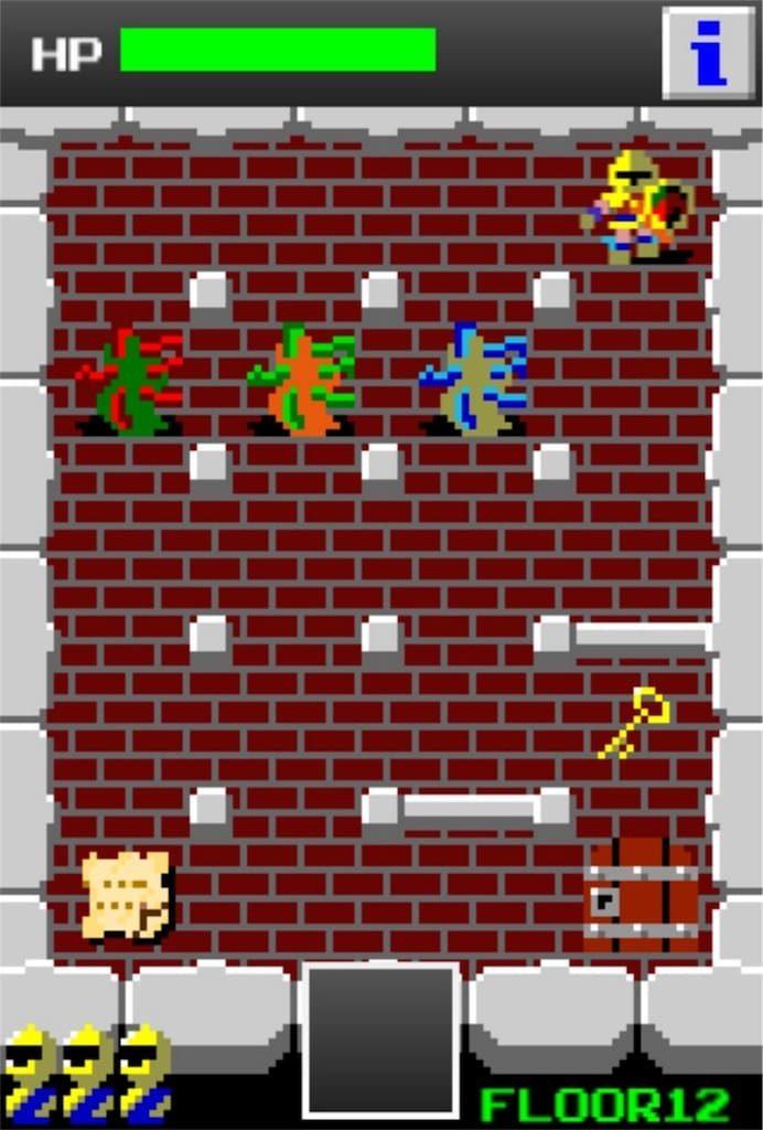 【狭くて小さいドルアーガの塔】 ステージ12の攻略