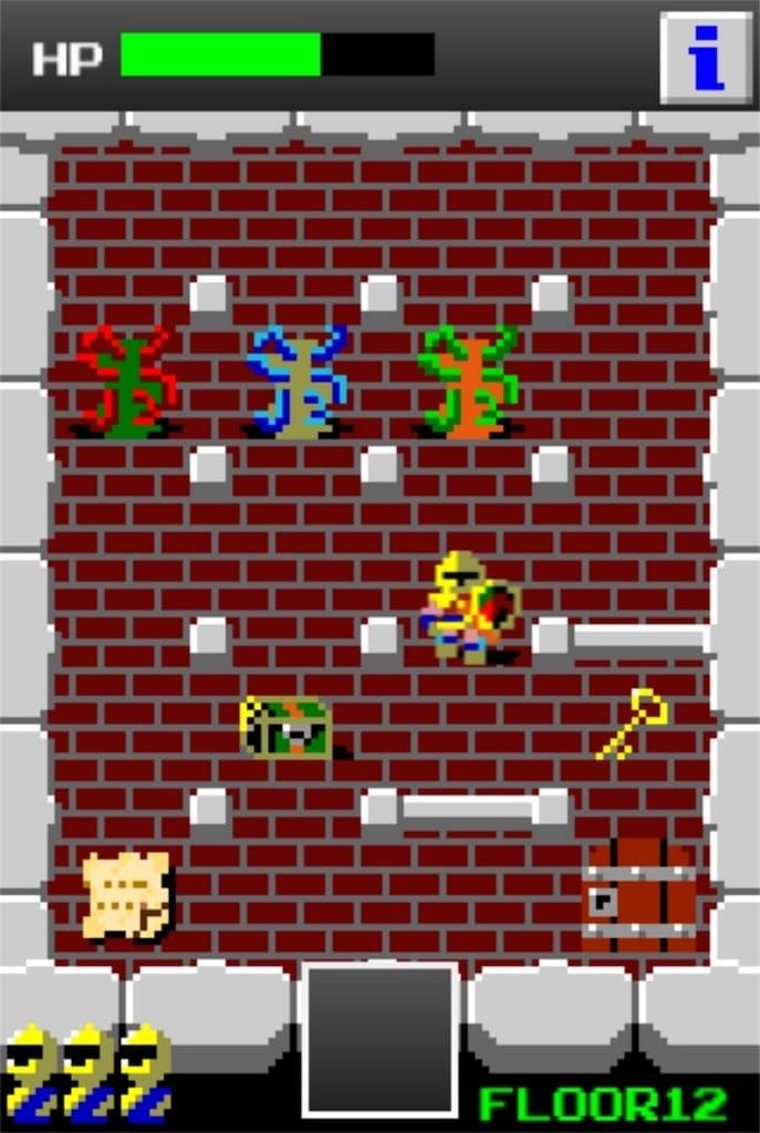 【狭くて小さいドルアーガの塔】 ステージ12の攻略4