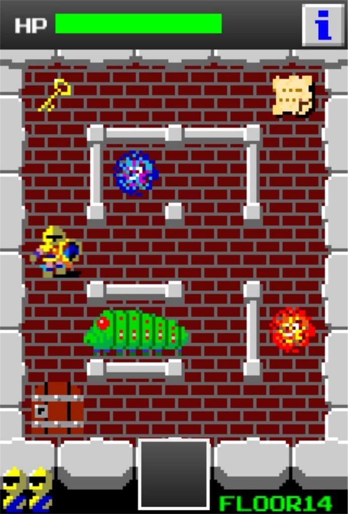 【狭くて小さいドルアーガの塔】 ステージ14の攻略