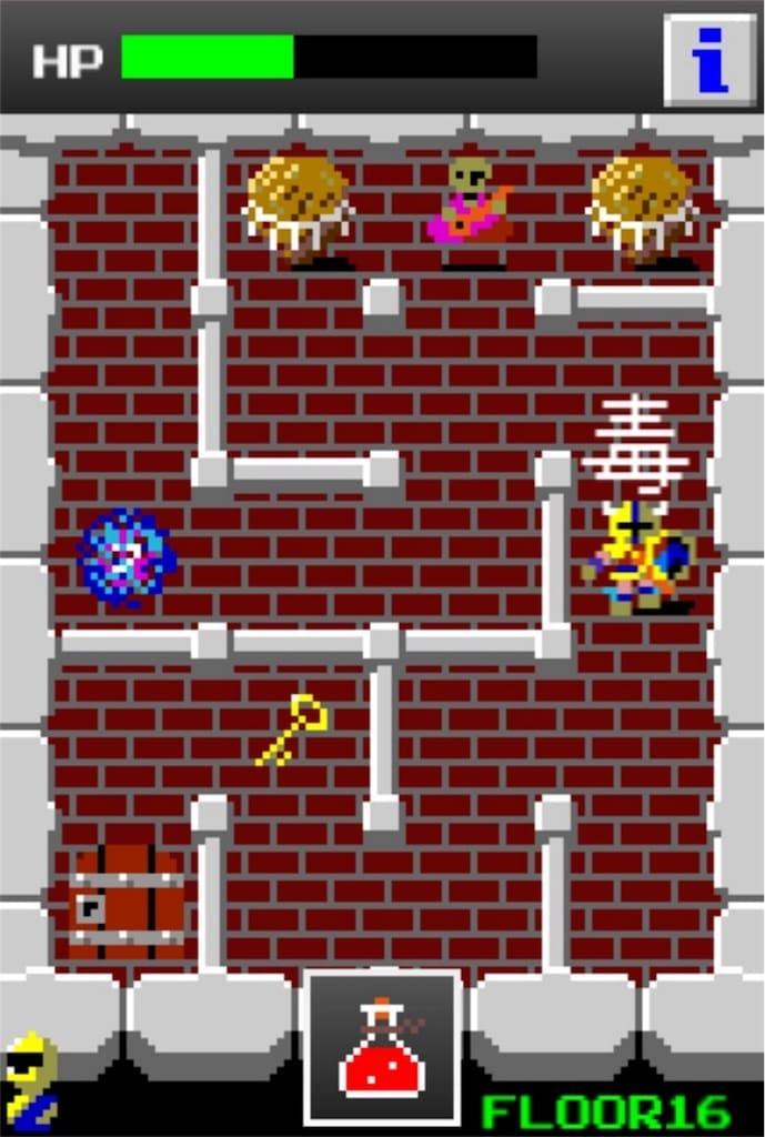【狭くて小さいドルアーガの塔】 ステージ16の攻略3