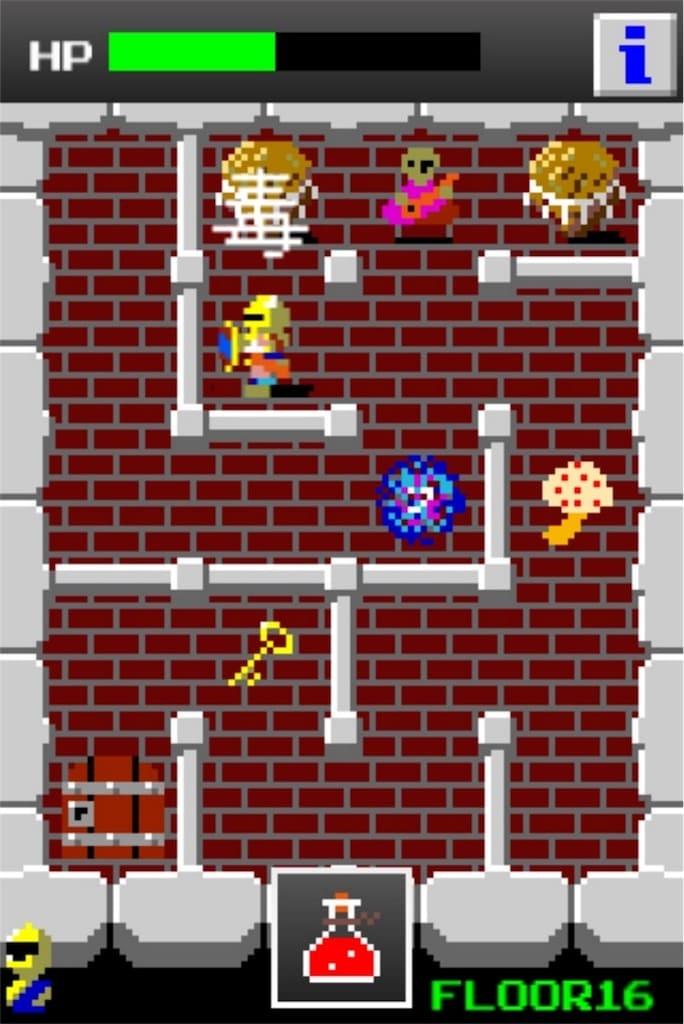 【狭くて小さいドルアーガの塔】 ステージ16の攻略2