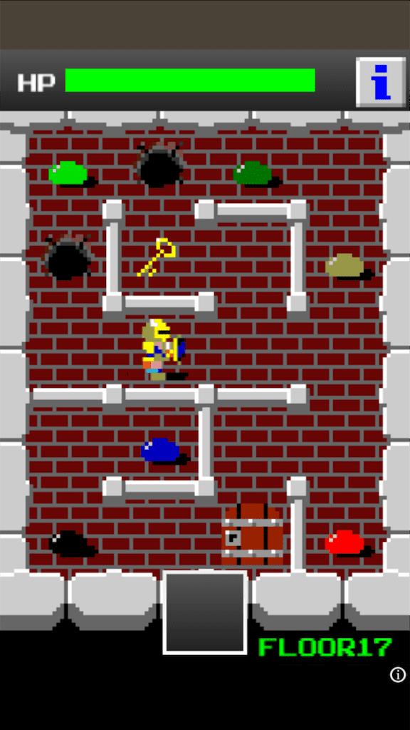 狭くて小さいドルアーガの塔 ステージ17の攻略1