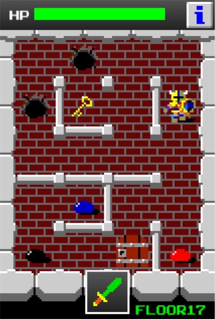 狭くて小さいドルアーガの塔 ステージ17の攻略4