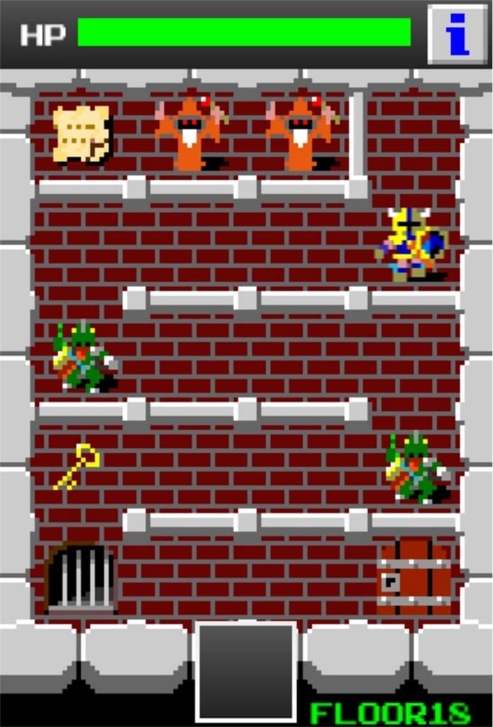 狭くて小さいドルアーガの塔 ステージ18の攻略1