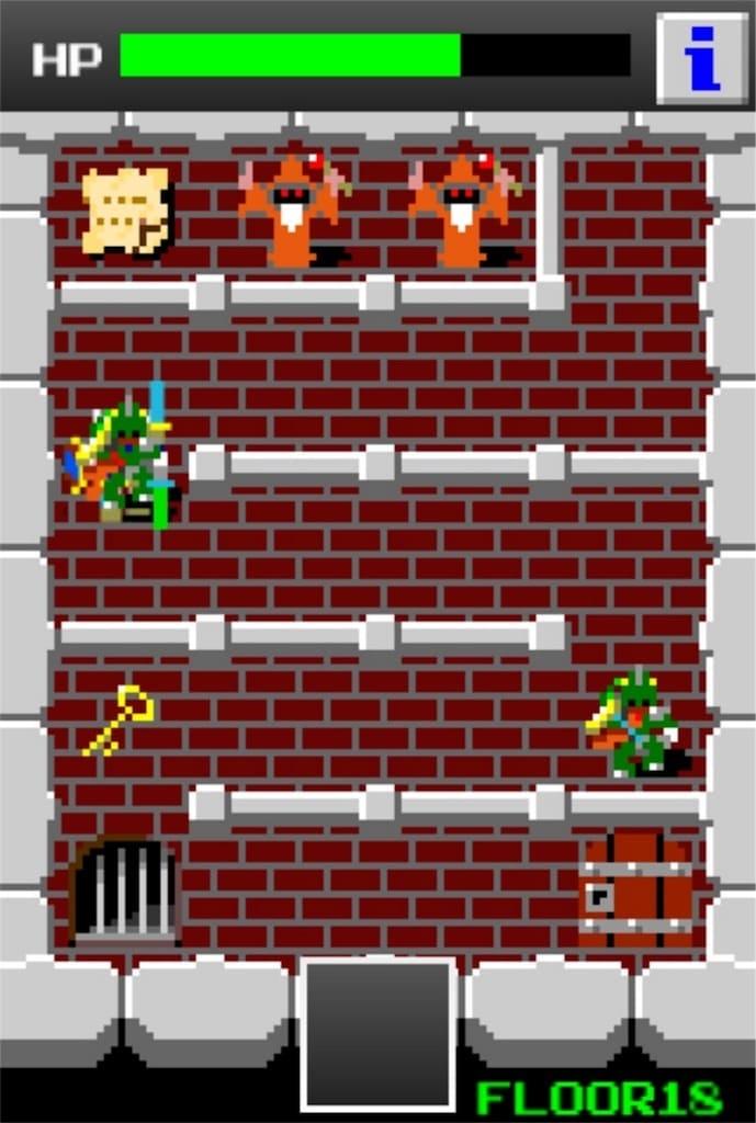 狭くて小さいドルアーガの塔 ステージ18の攻略3