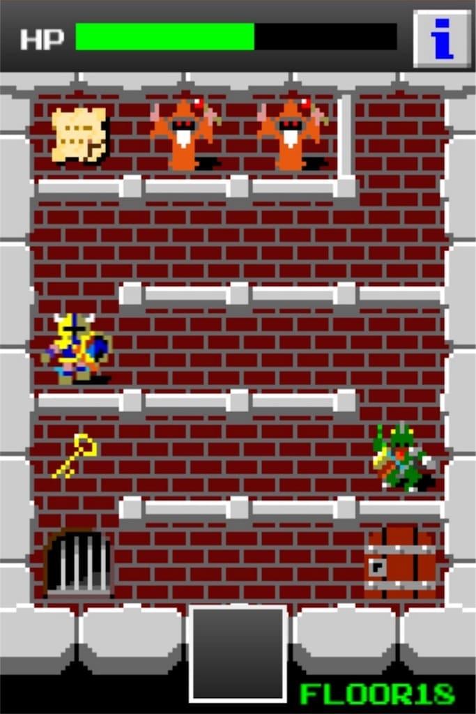 狭くて小さいドルアーガの塔 ステージ18の攻略4