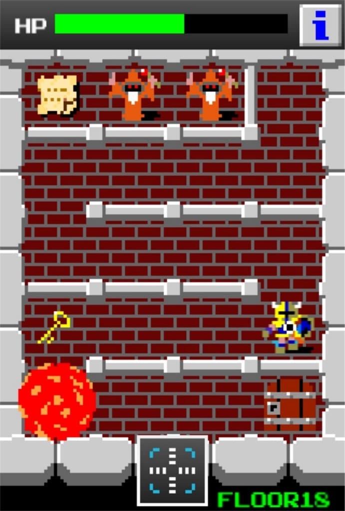 狭くて小さいドルアーガの塔 ステージ18の攻略6