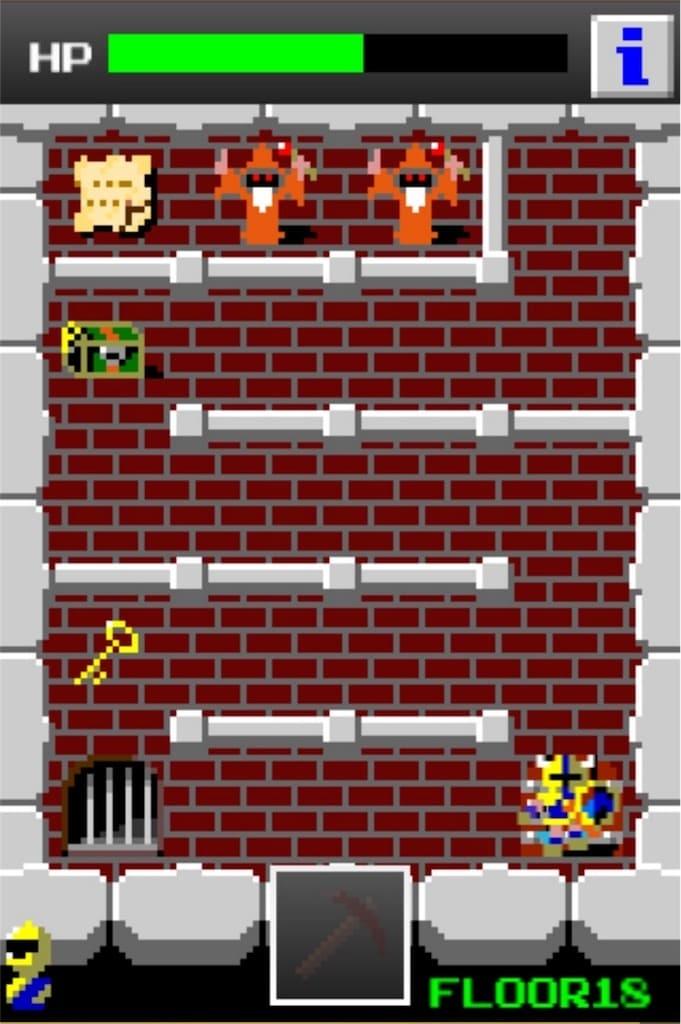 狭くて小さいドルアーガの塔 ステージ18の攻略5