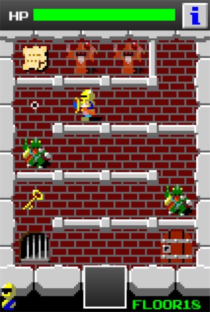 狭くて小さいドルアーガの塔 ステージ18の攻略2