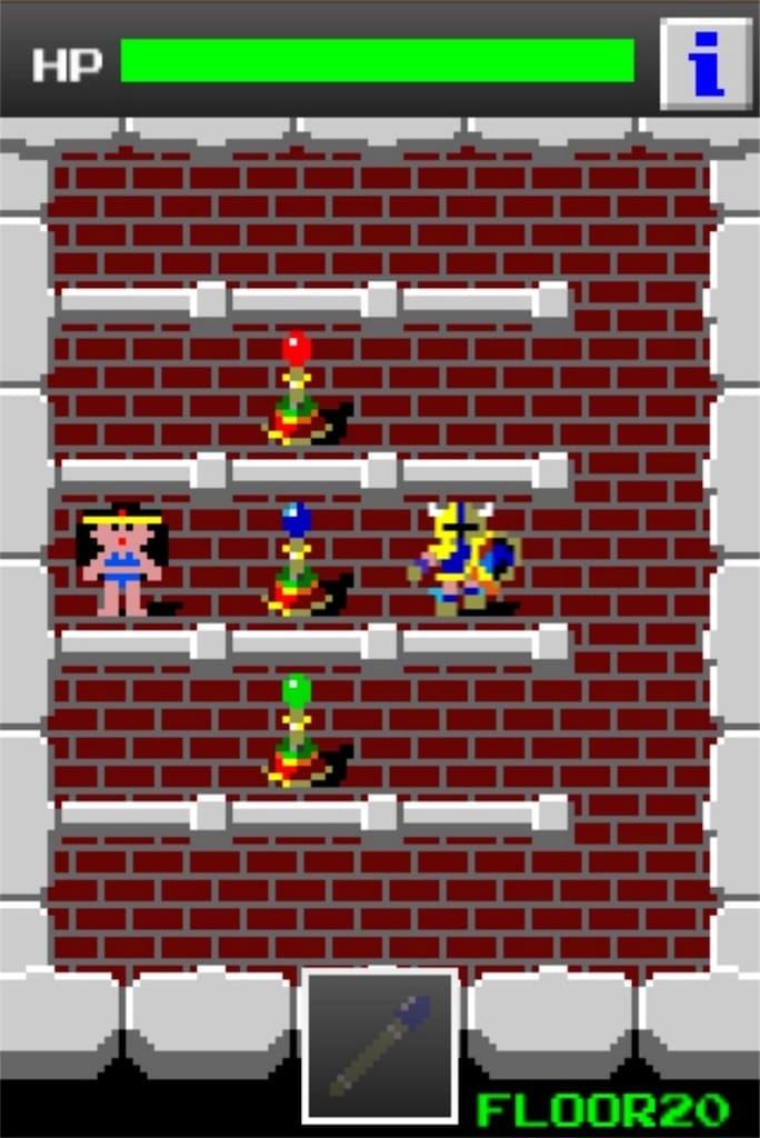 狭くて小さいドルアーガの塔 ステージ20の攻略4