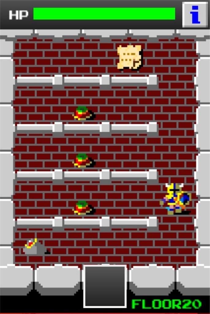狭くて小さいドルアーガの塔 ステージ20の攻略