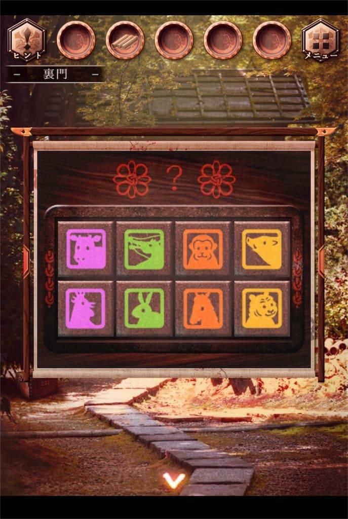 【さくらまつり】 ステージ6の攻略5