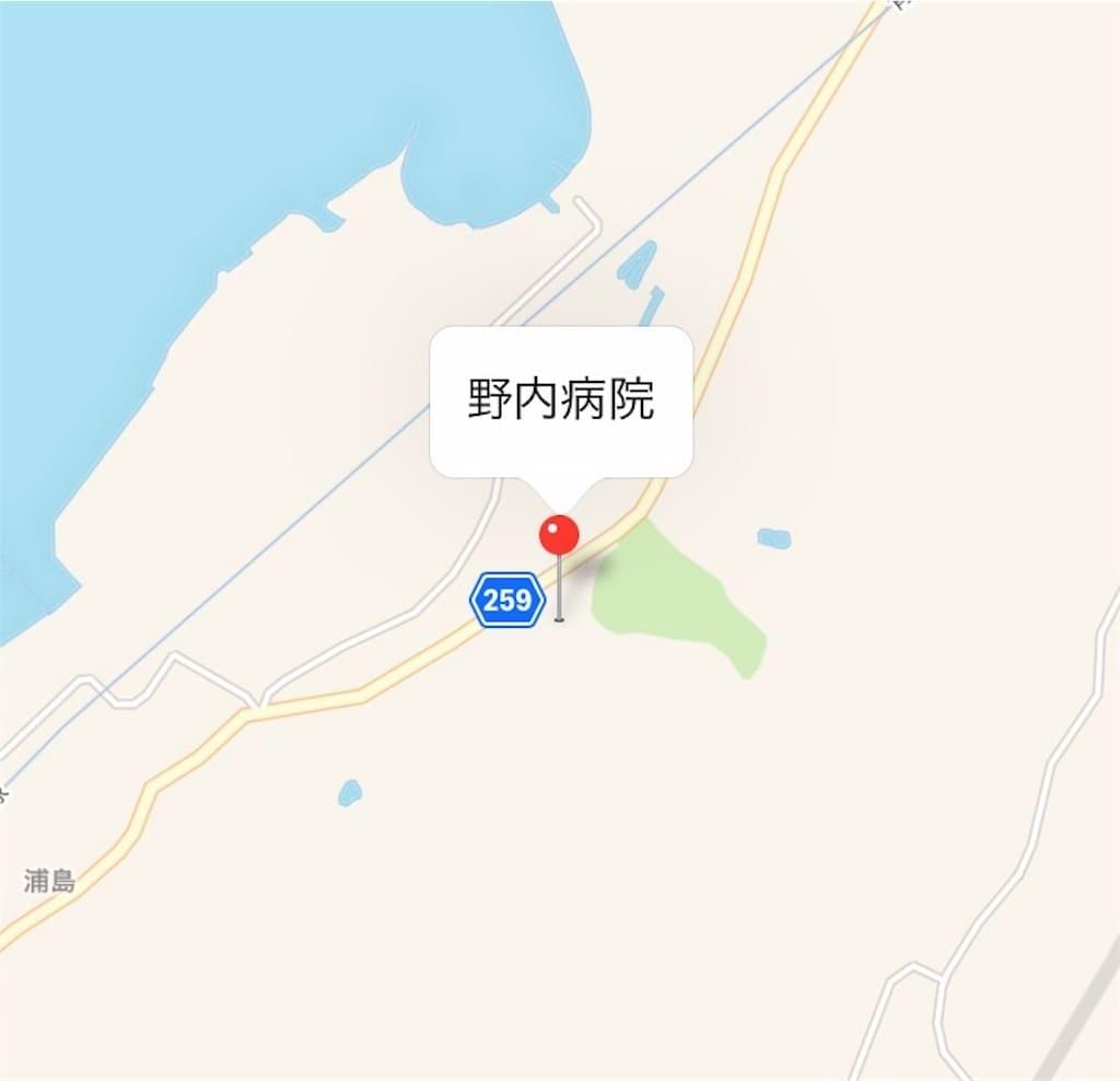 「野内病院」の場所
