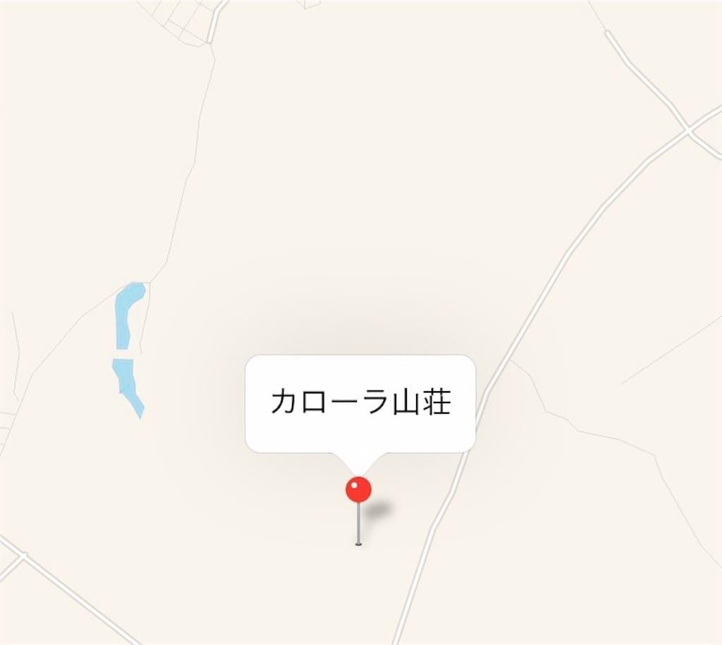 「カローラ山荘」の場所