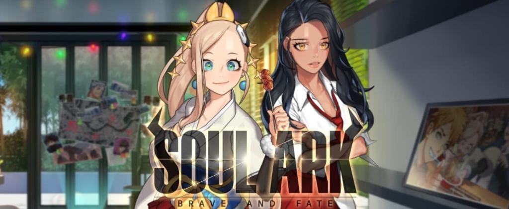 おすすめ無料ゲームアプリ ソウルアーク