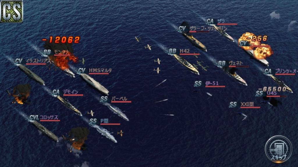 Warship Sagaの遊び方2