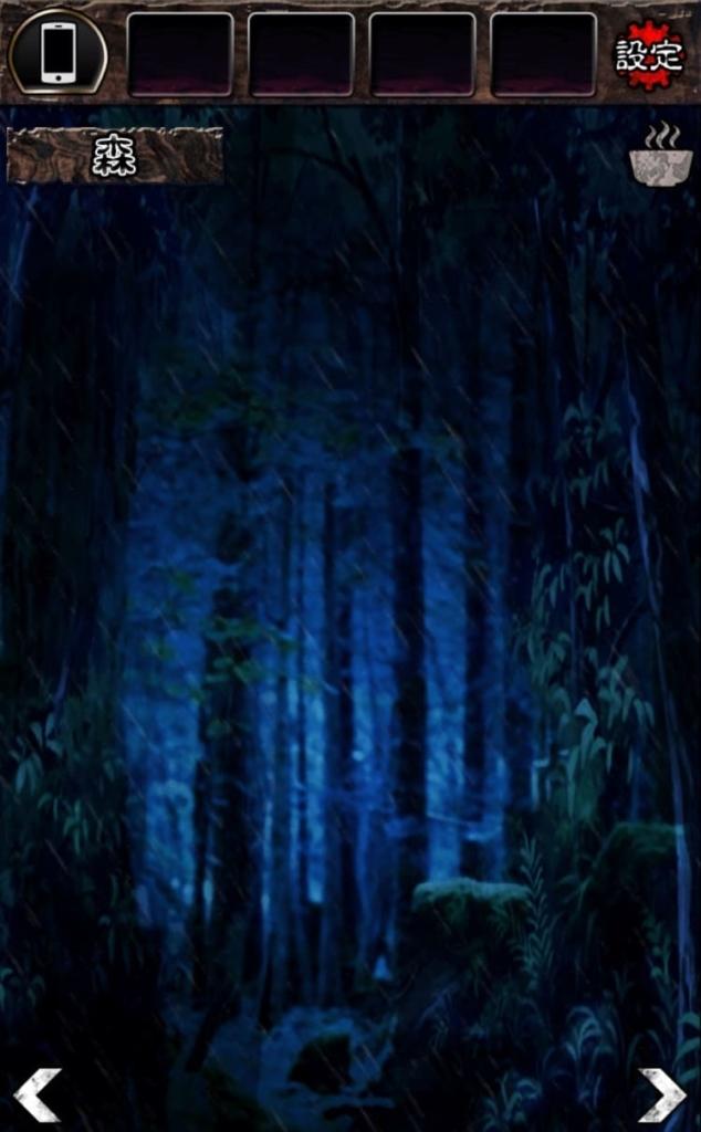 【都市伝説 杉沢村からの脱出】 第六章「罠」の攻略5
