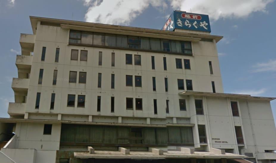 福井県の廃墟スポットの「越前きらくや」